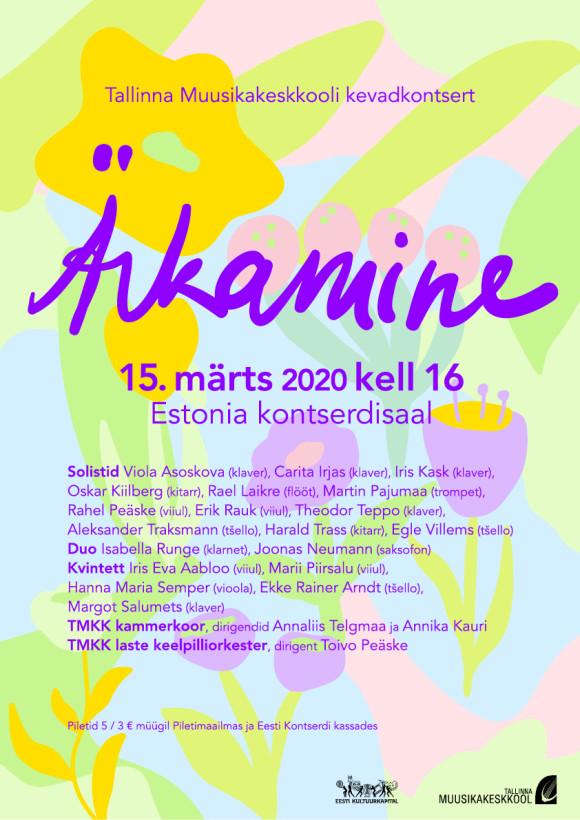 Arkamine_web