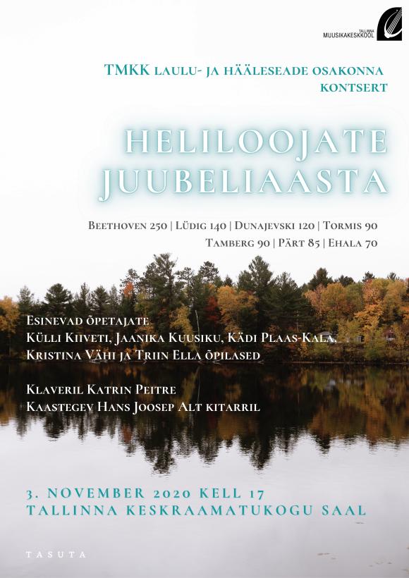 Jaanika Kuusika_plakat